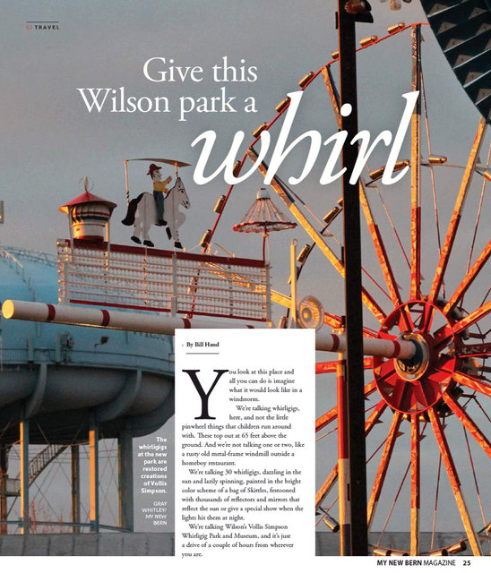 Whirligig Park Feature