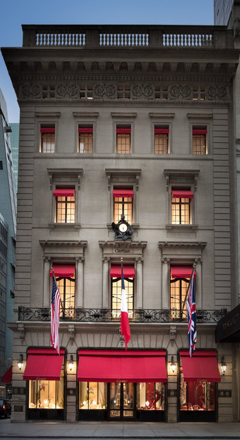 Cartier_NYS_flagship_1_10_2017 (1 of 1).jpg