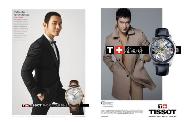 ADVERTISING PHOTOGRAPHYTissot-Campaign-2014-Huang-Xiaoming