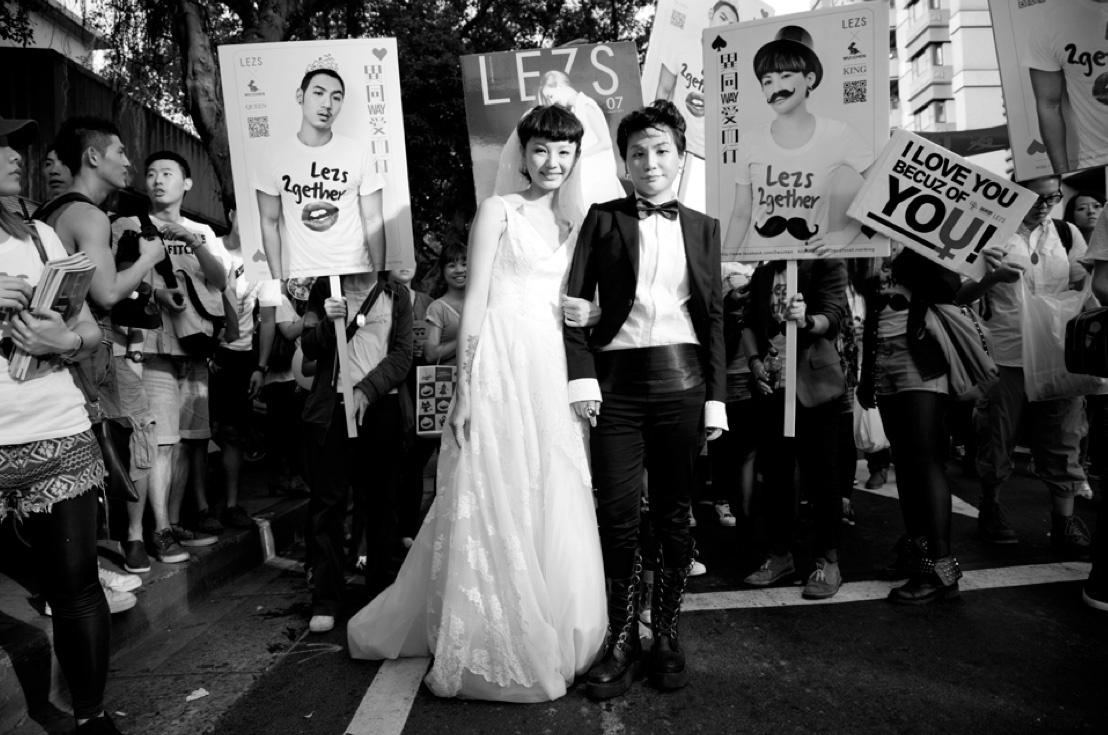 Taiwan LGBT Pride 台灣同志遊行