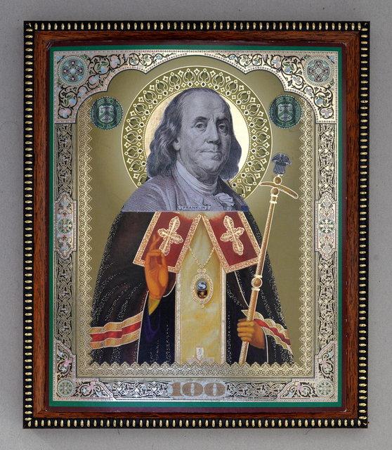 Saint Franklin_(Yurko Dyachyshyn)_35.JPG