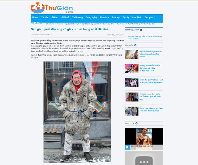 24hthugian_com.jpg