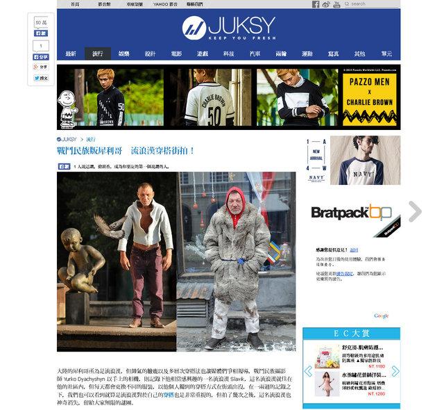 juksy_(china)_.jpg