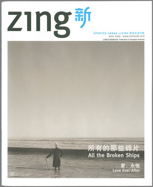 ZING.jpg