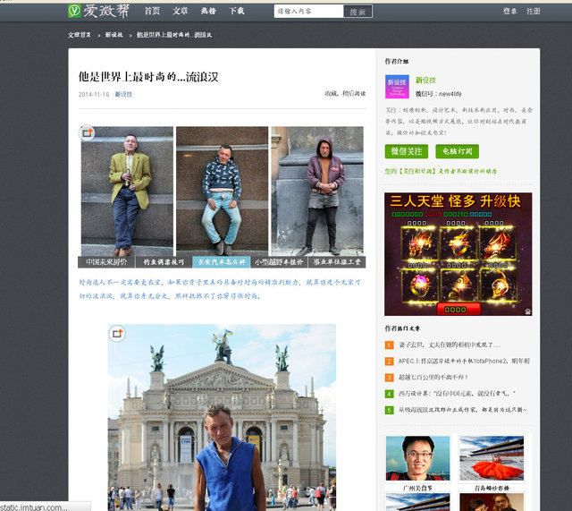 aiweibang_com.jpg