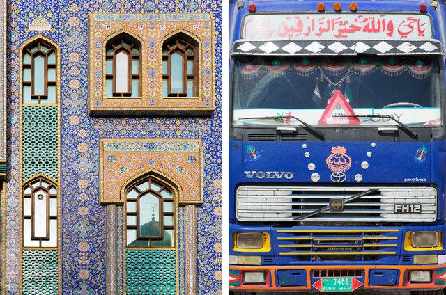 Iranian Mosque - Dubai