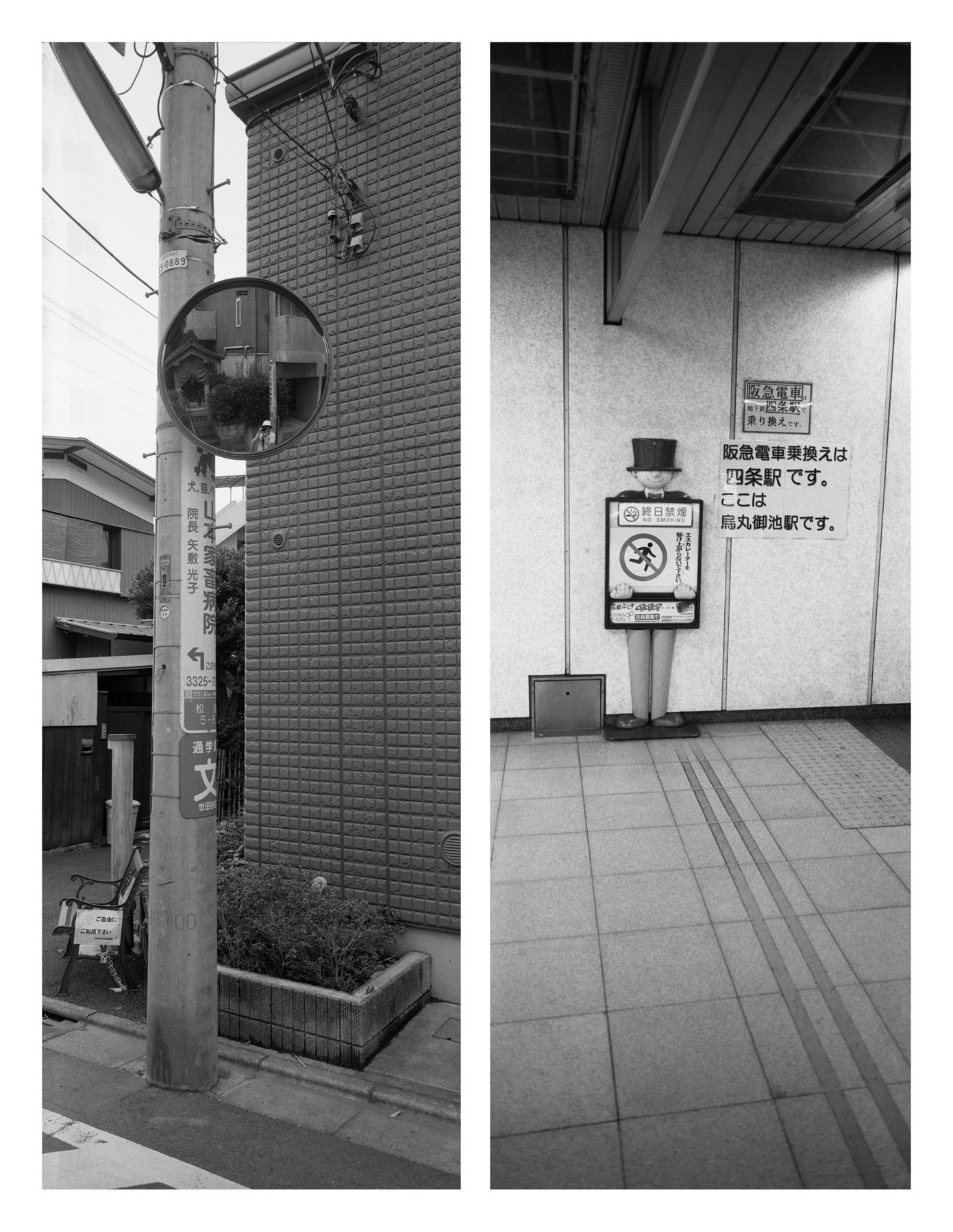 pan vert selfie subway man small.jpg