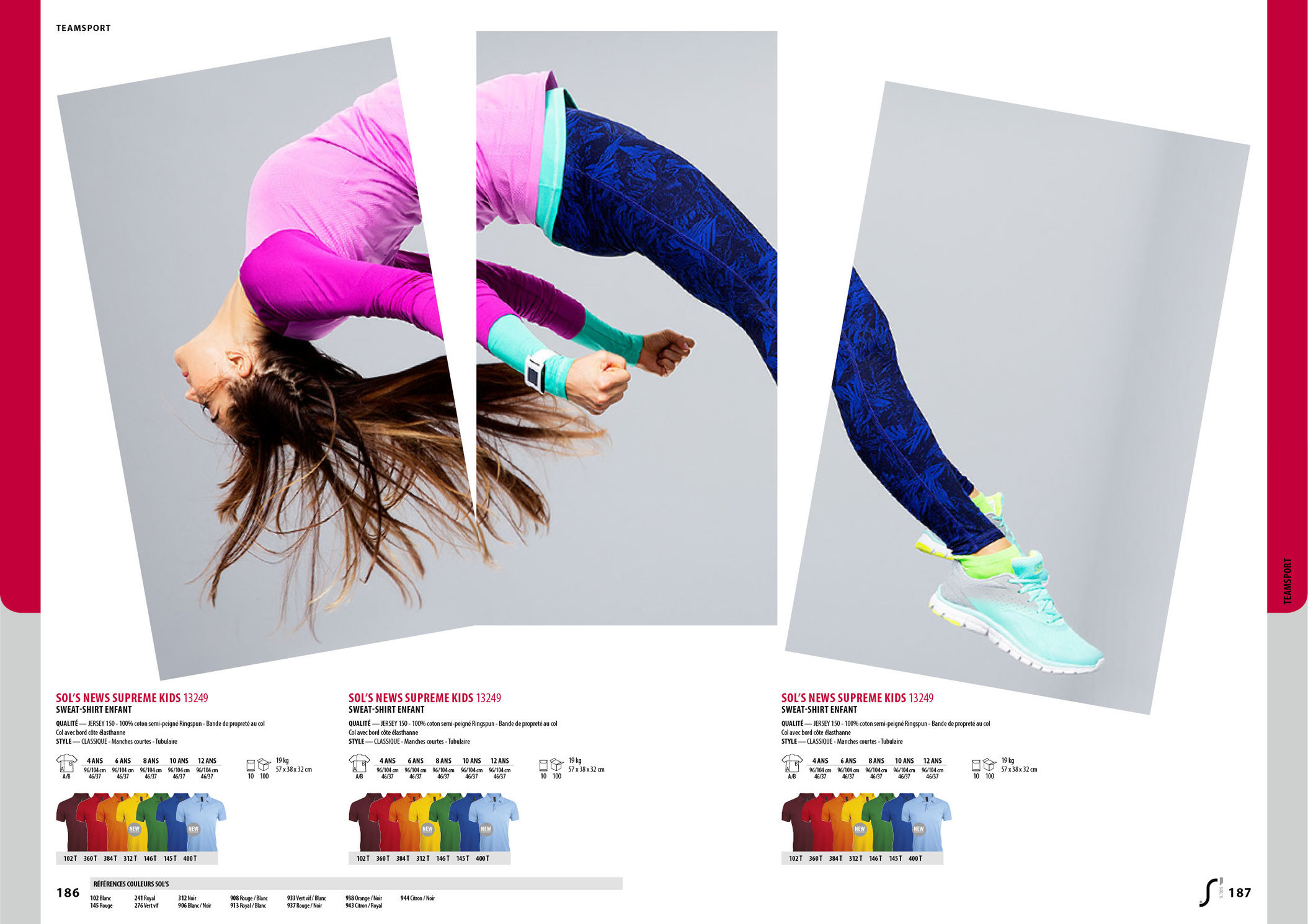 "<font color=""#aaa7a6"">Catalogue, maquette - Axe 1 (7/7).</font>"