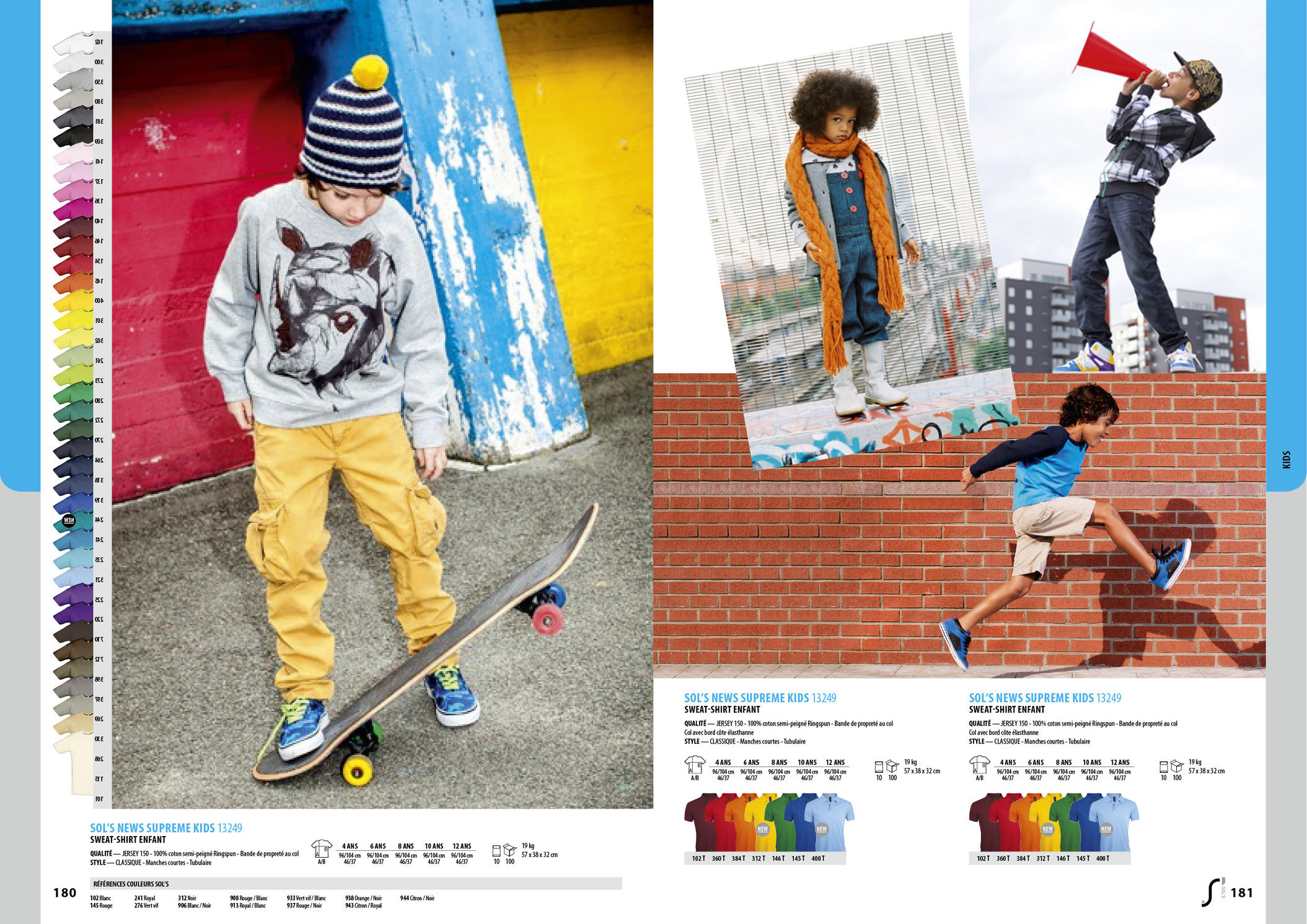 "<font color=""#aaa7a6"">Catalogue, maquette - Axe 1 (3/7).</font>"