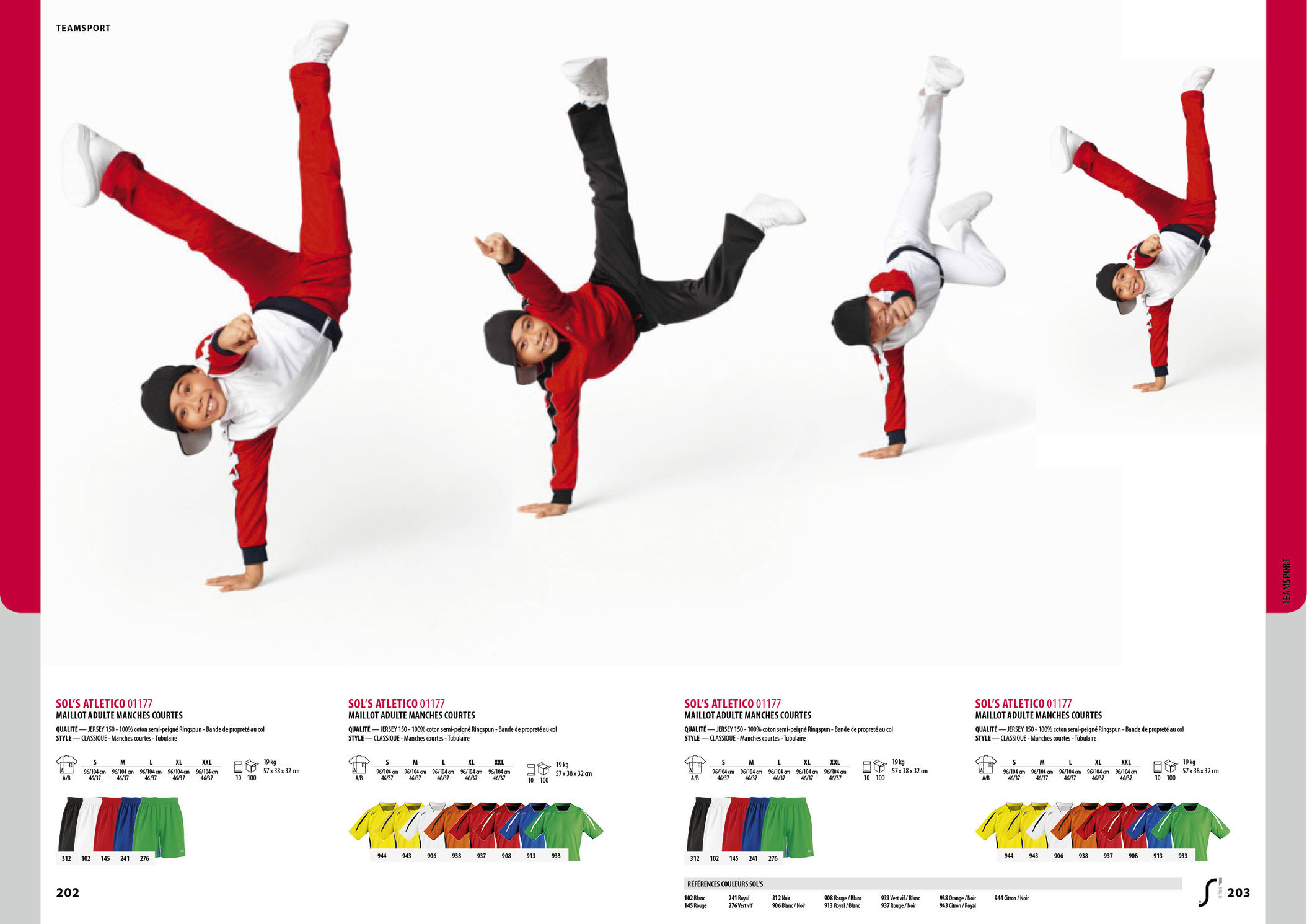 "<font color=""#aaa7a6"">Catalogue, maquette - Axe 1 (6/7).</font>"