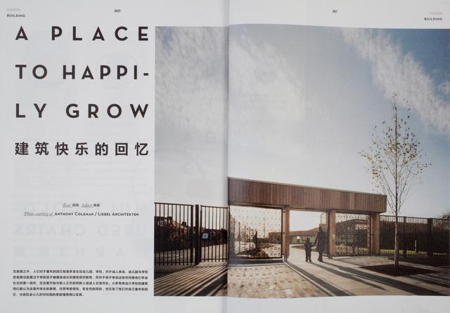Vision China