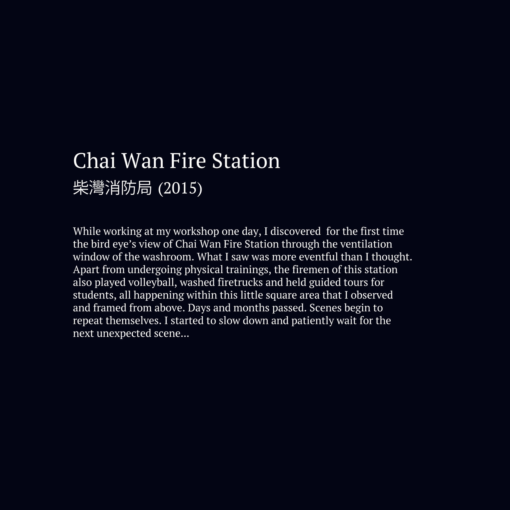 album_info_cover_chaiwanfirestation.png