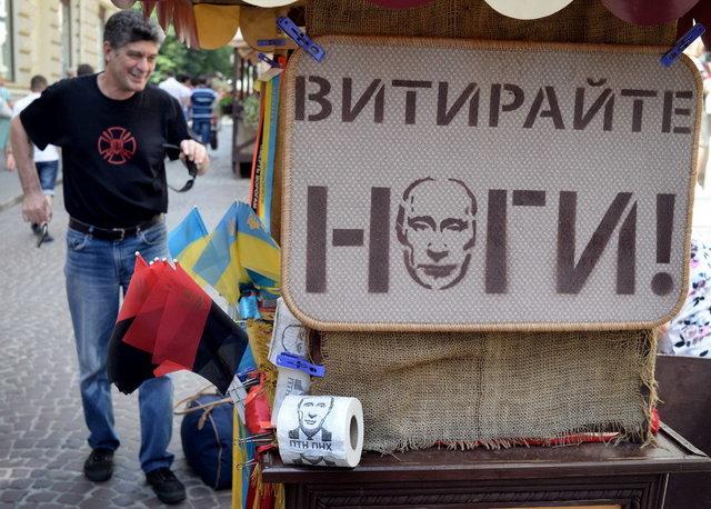 Putin in Lviv_(Dyachyshyn)_29_resize.JPG