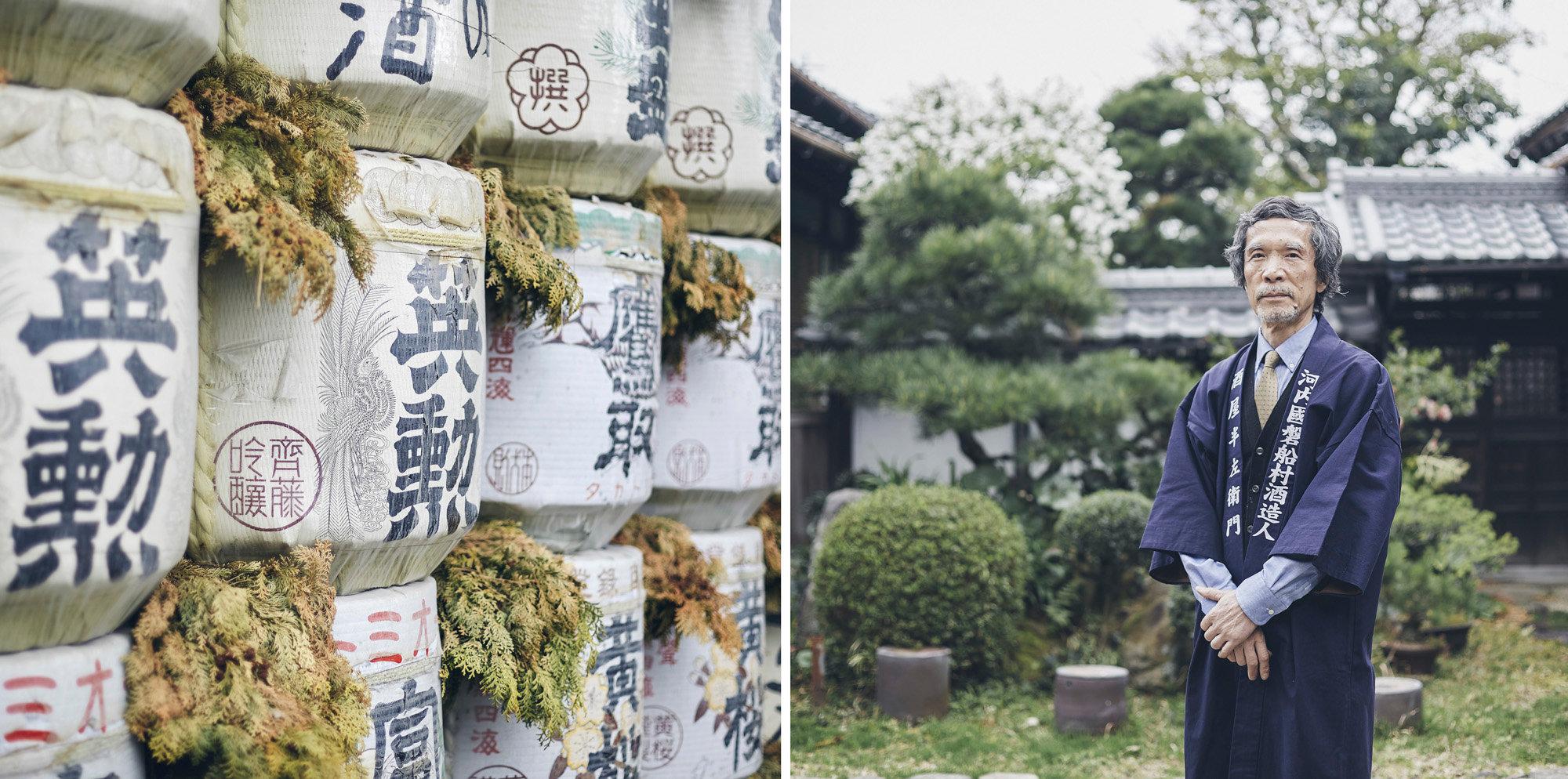 Sake Kyoto - Japan
