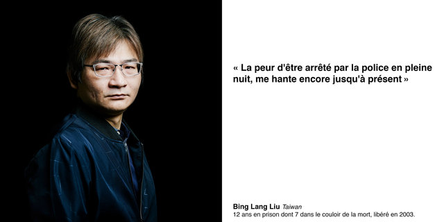 LIU_Bing-lang.jpg