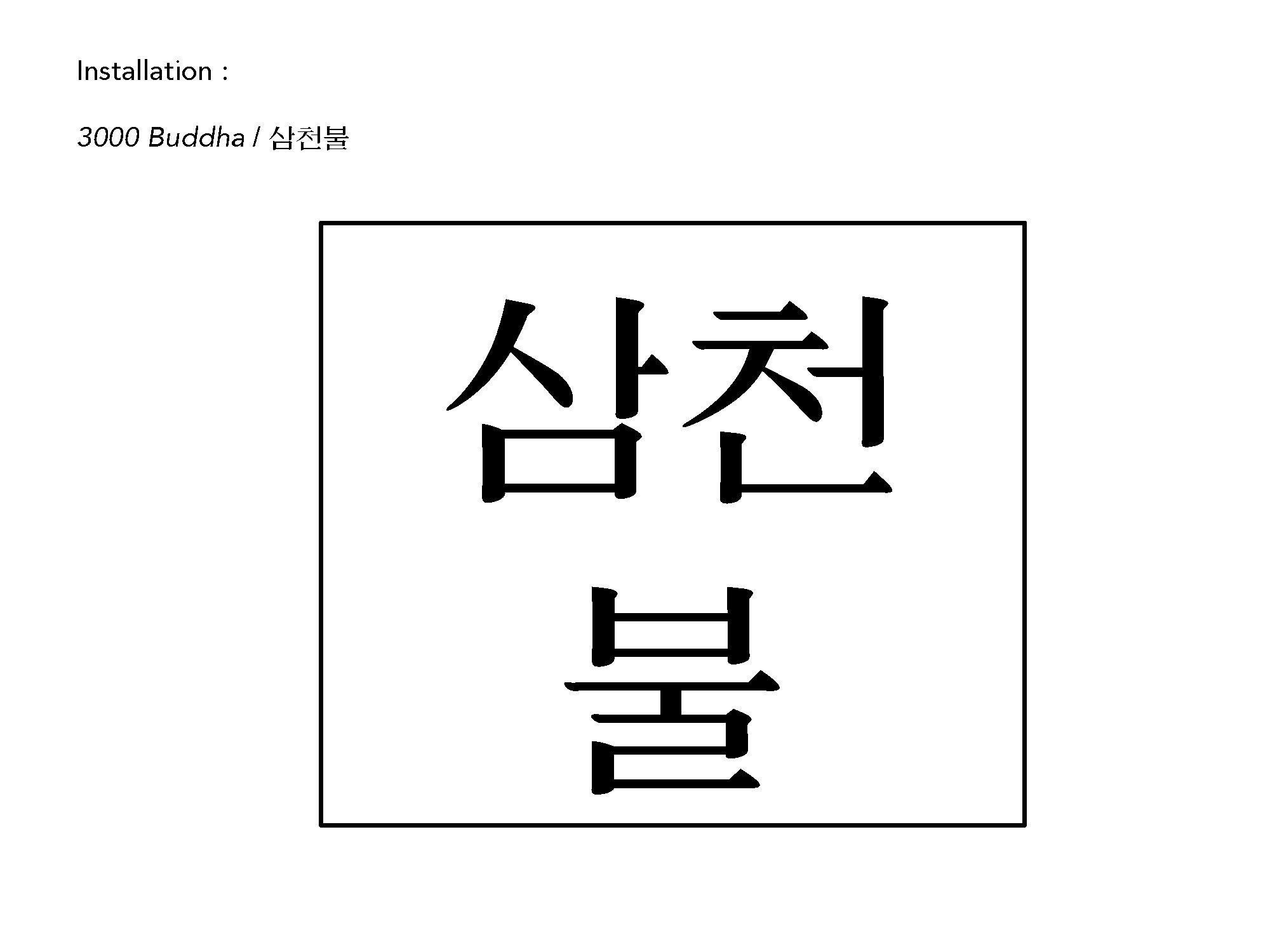 김준표 포트폴리오_Page_54.jpg