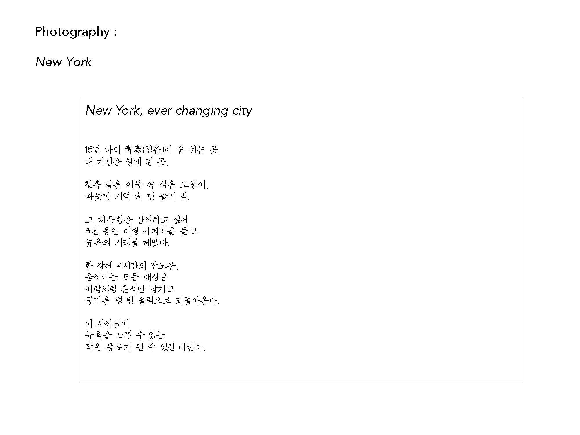 포트폴리오 뉴 파이널 3_Page_41.jpg