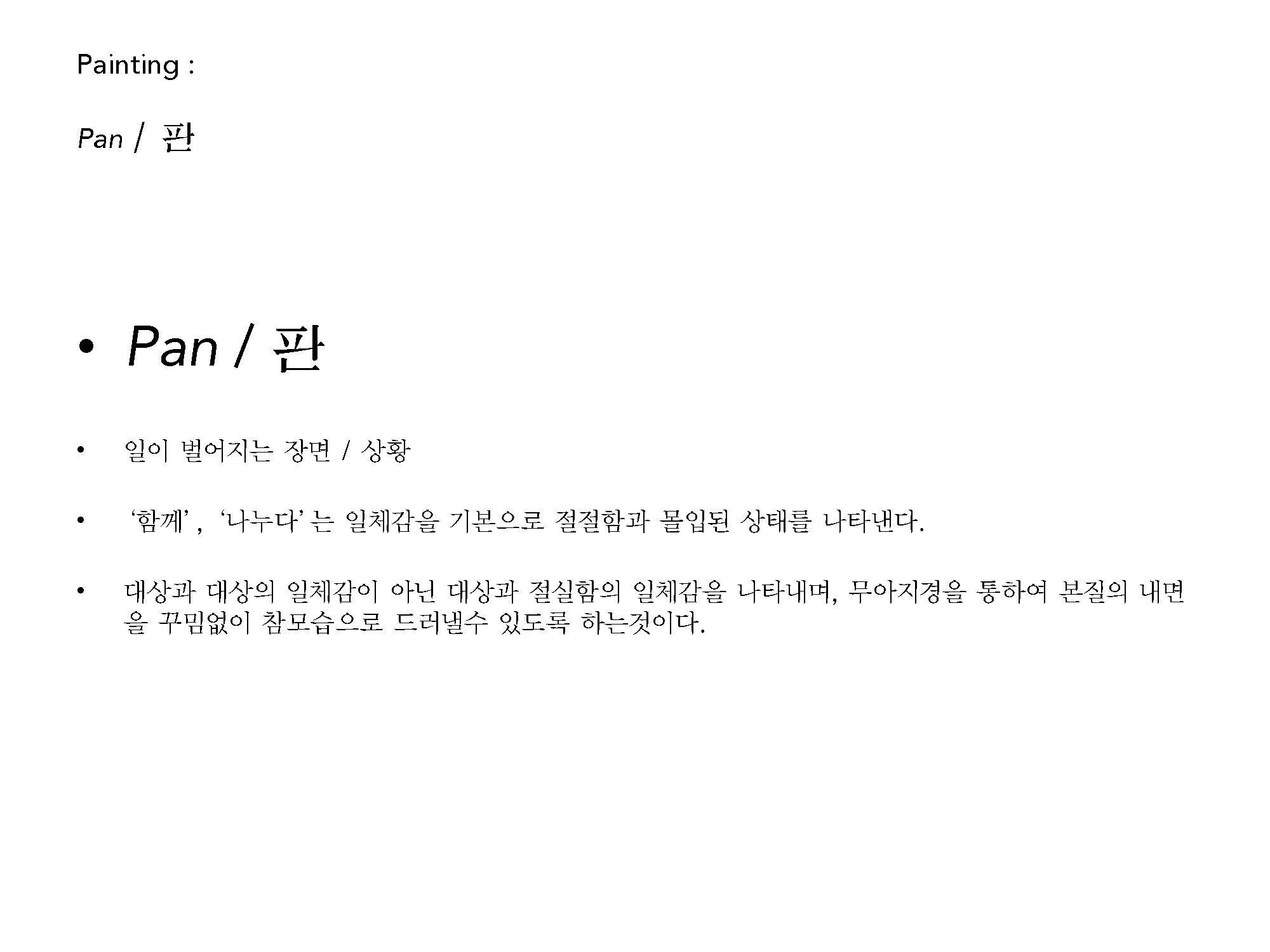 김준표 포트폴리오_Page_16.jpg