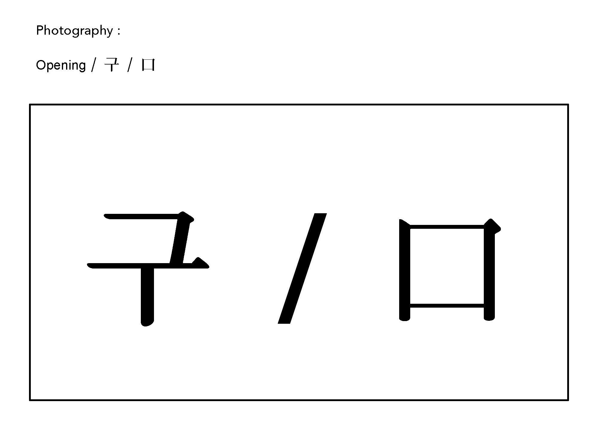 test_Page_04.jpg