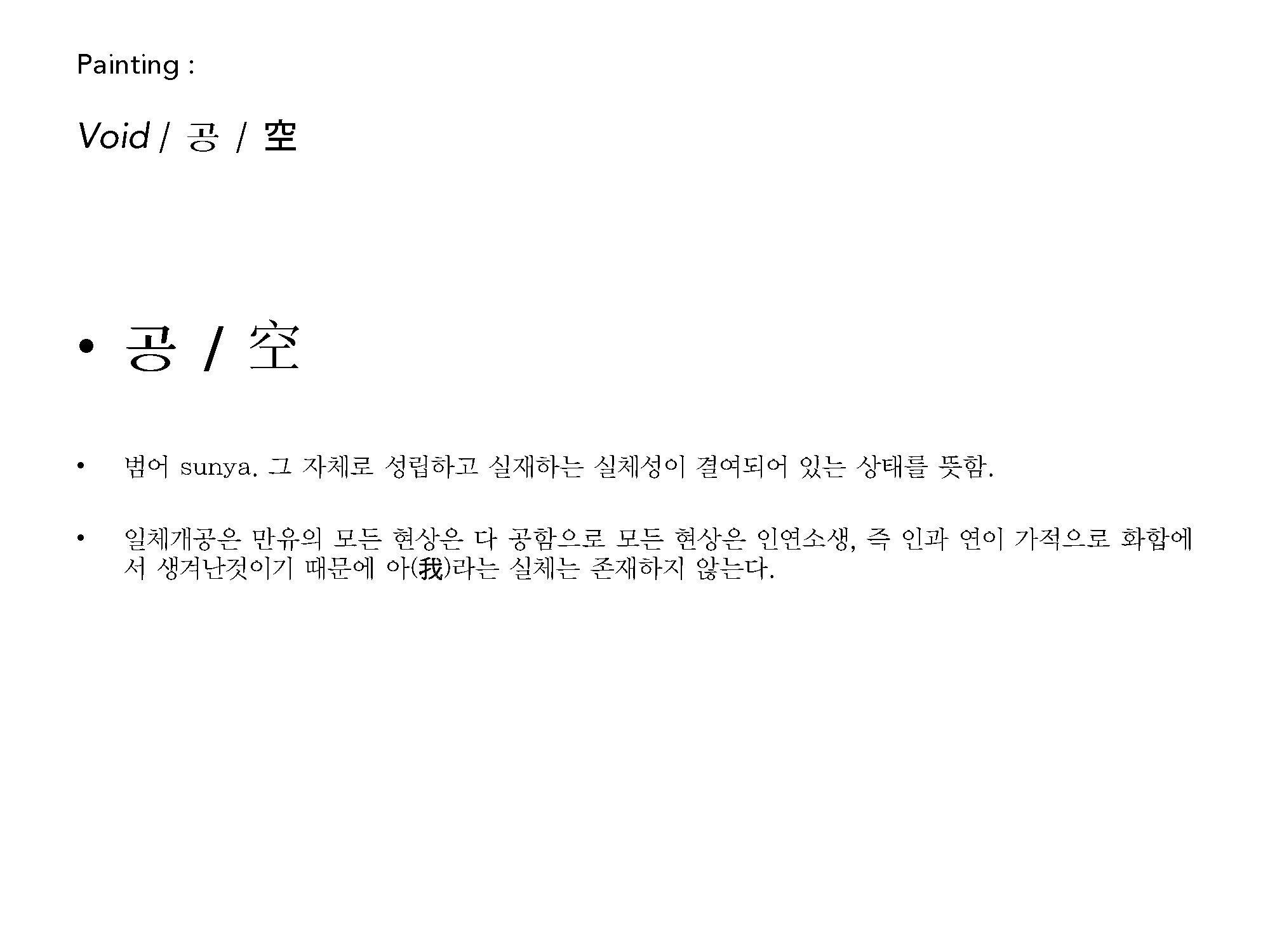 김준표 포트폴리오_Page_09.jpg