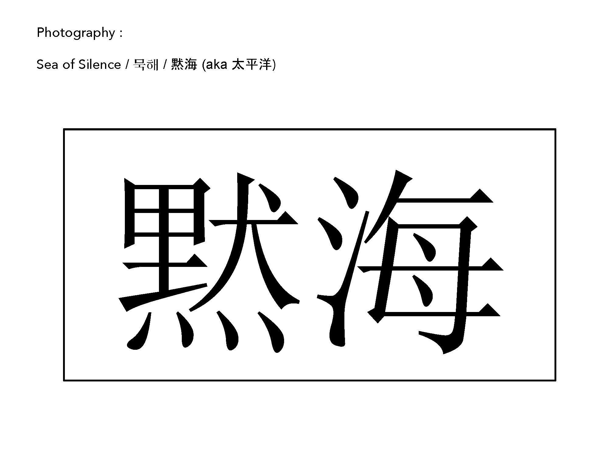 김준표 포트폴리오_Page_41.jpg