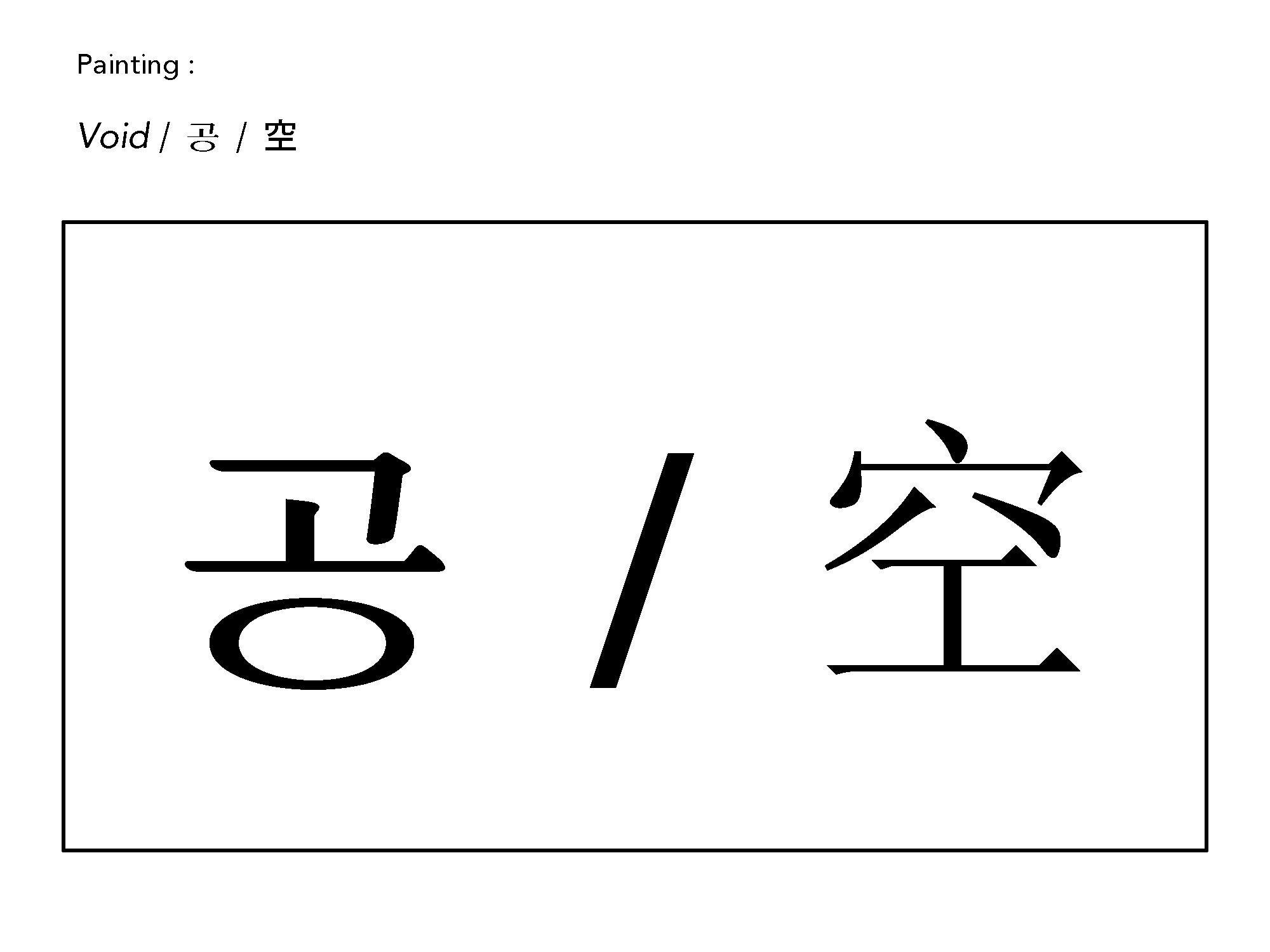 김준표 포트폴리오_Page_03.jpg
