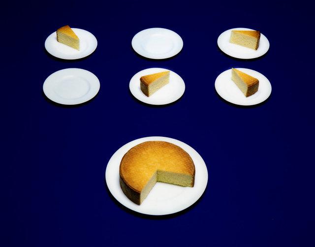 DS_Cake.jpg