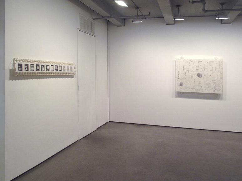"""""""Refused reused"""", 2009"""