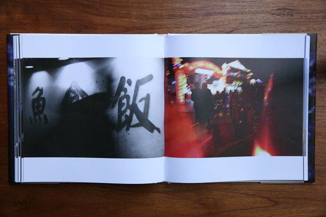 14 The Journey - Itxaso Zuniga Photographer - 8523.JPG