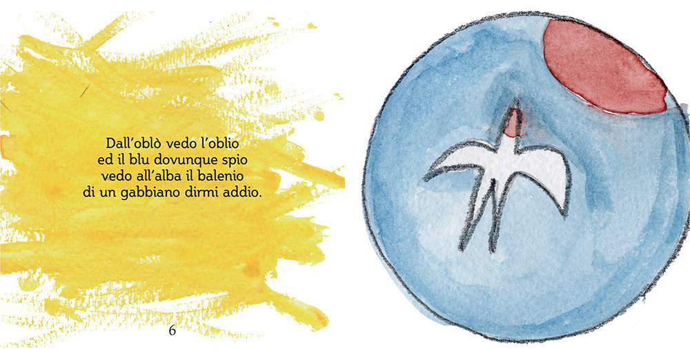 scialoja-4.jpg