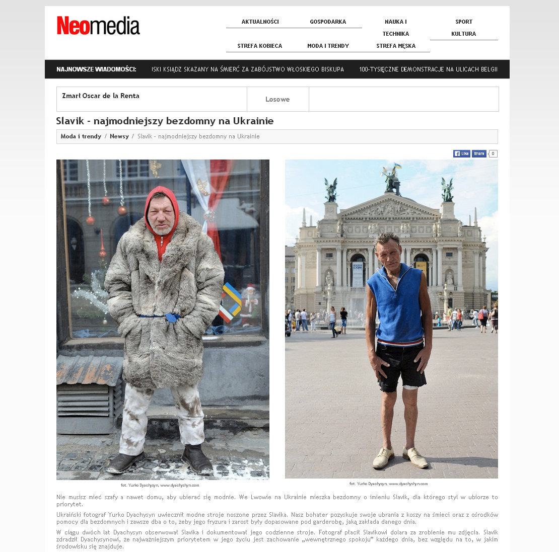 neomedia_(pl).jpg