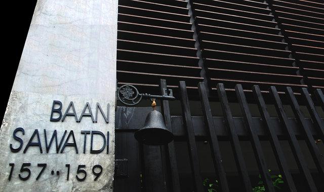 Baan Sawatdi