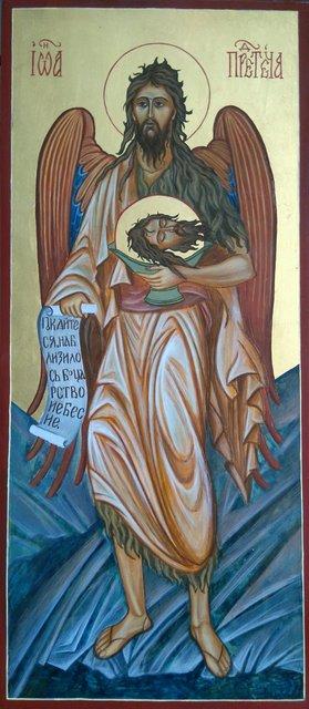 Jan Chrzciciel (Anioł Pustyni) 34x15