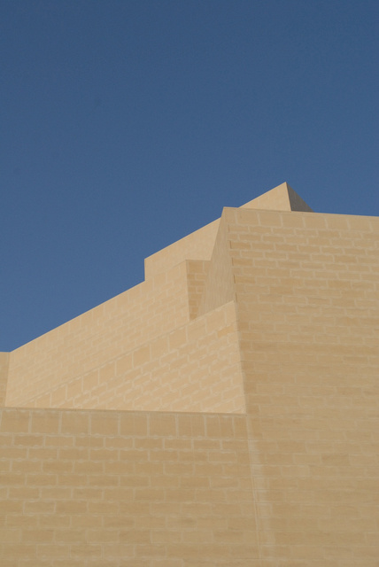 Islamic Museum, Doha