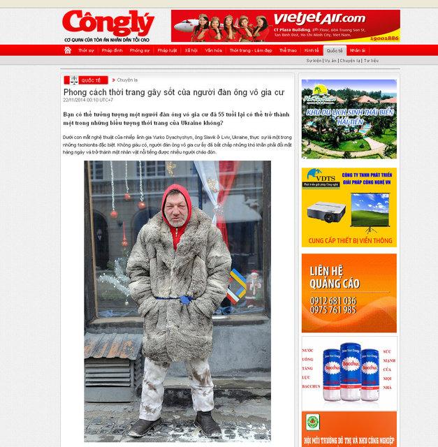 congly_com_vn.jpg