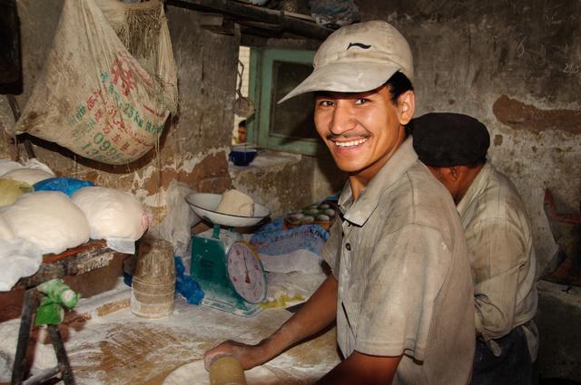 Baker, Nang Bread