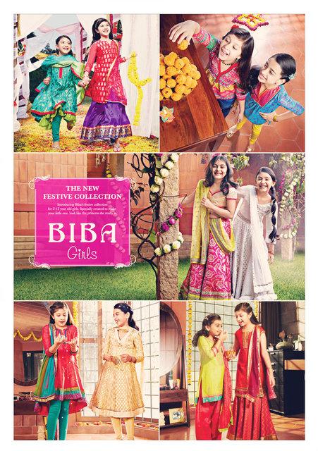 BIBAgirls-Press-ad.jpg