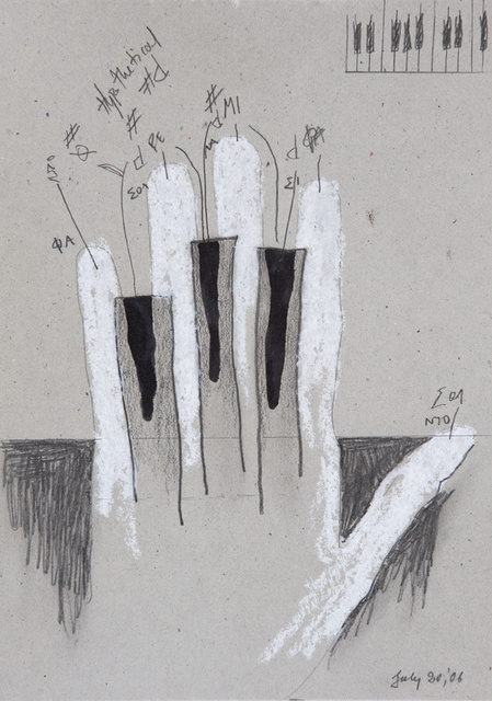H 20 x W 15 cm, 2006
