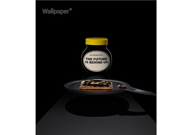 JS_Wallpaper_Marmite_resizedweb_logo.jpg