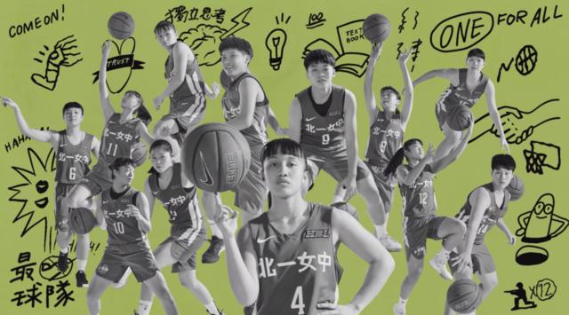 2020 Nike HBL Championship starting lineup
