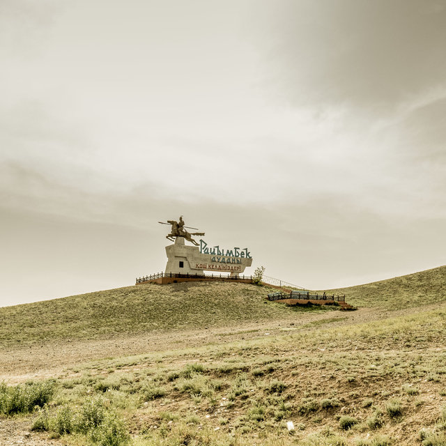 Kazach Landscapes-45.jpg