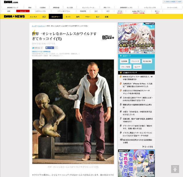 dmm-news_com.jpg