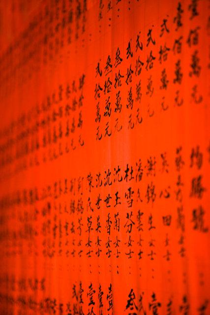 kanji3.jpg