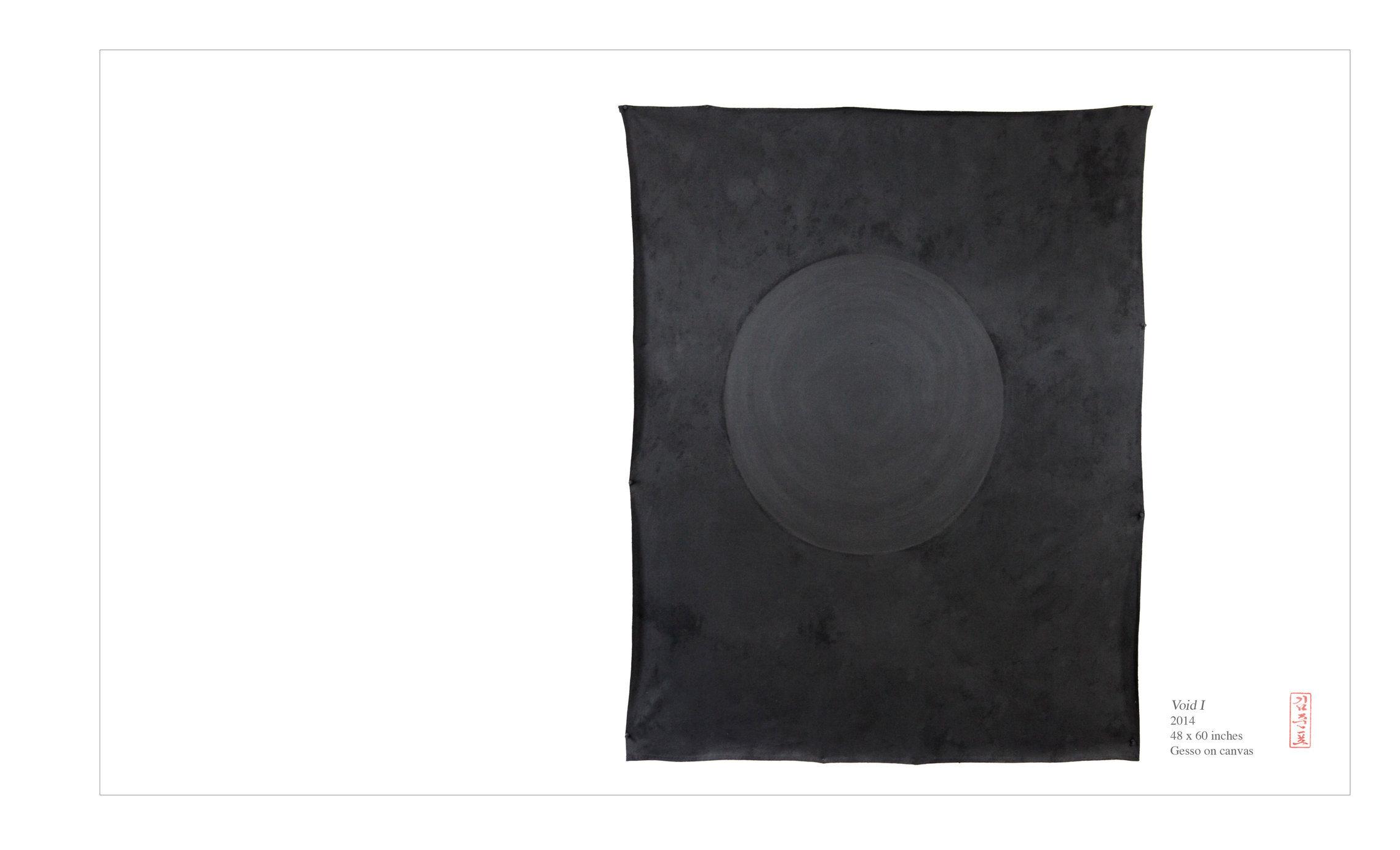 gong 1 f.jpg