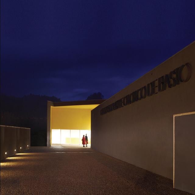 Celorico de Basto School Center | Celorico de Basto, Portugal |