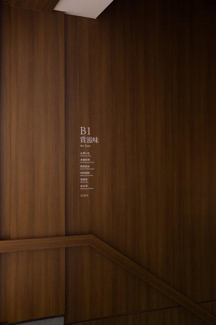 誠品南西-200.jpg