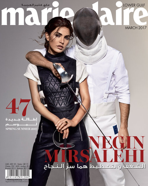 01-MCG50-Cover.jpg