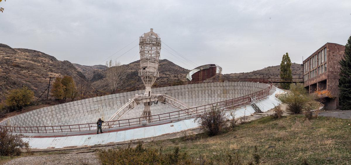 stillgelegtes Radioteleskop