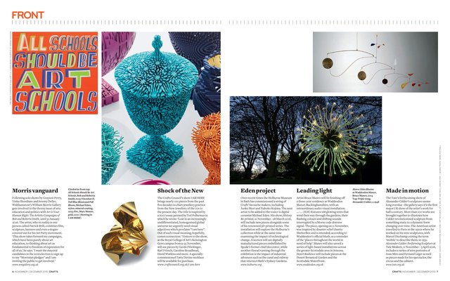 Crafts Issue 257