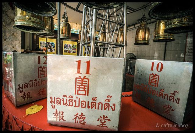 bangkok2015_DSC_3058February 18, 2015_75dpi.jpg